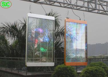 透明な led スクリーン
